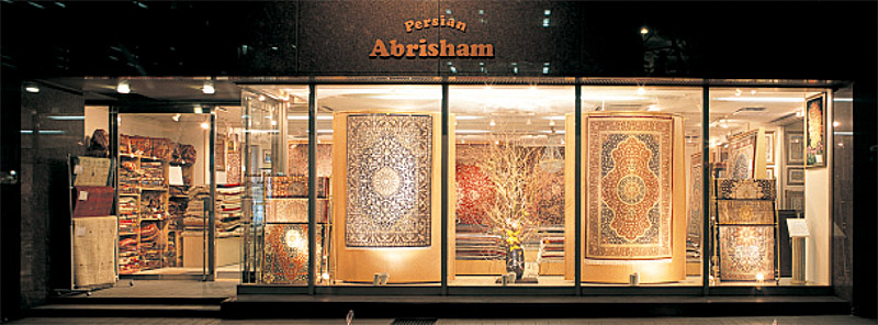 Persian Abrisham | Showroom